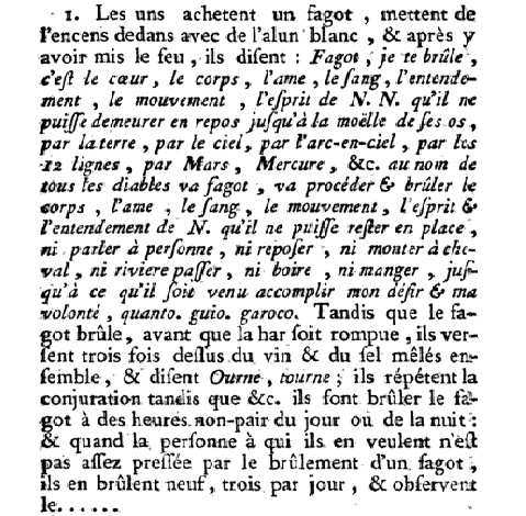 Вызов Фагот текст из древней книги