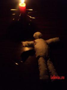 приворот на куклу