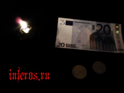 порча на деньги на перекрестке