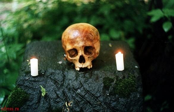 Вызов умерших с черепом