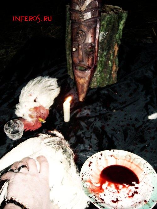 Ритуальное жертвоприношение