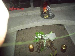 Приворот черное венчание кладбищенский вариант исполнения