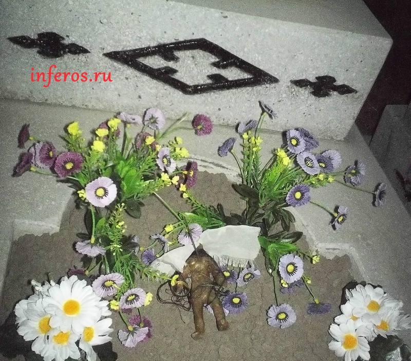 Черное венчание закопать куклу на кладбище