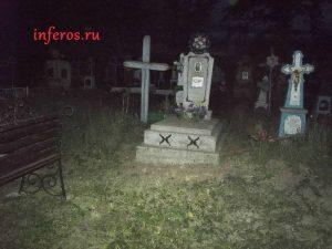 приворот Черное венчание на кладбище