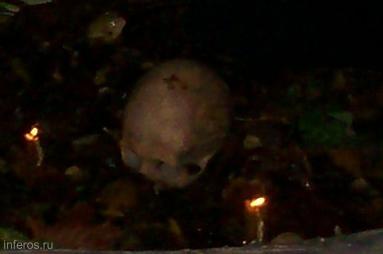 Вызов мертвых с черепом